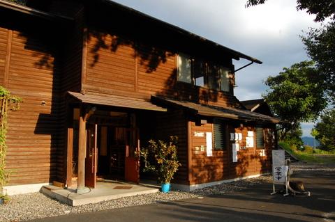 峯寺遊山荘 全景